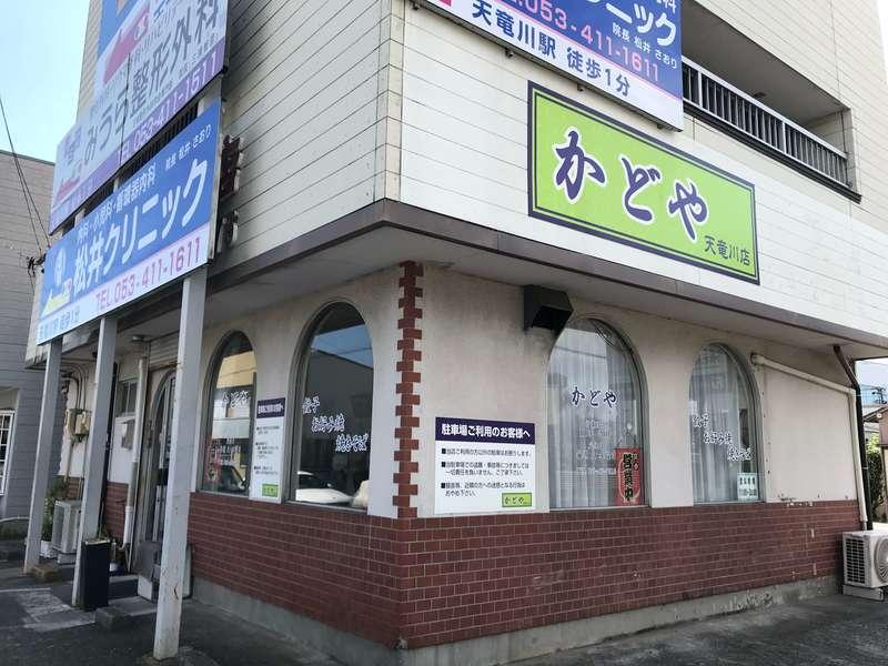 かどや天竜川店の外観