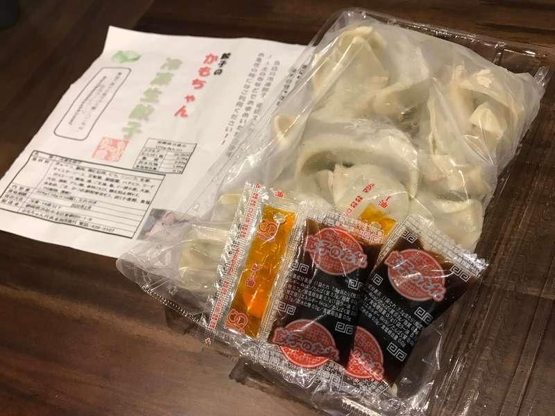 かもちゃん餃子の冷凍餃子