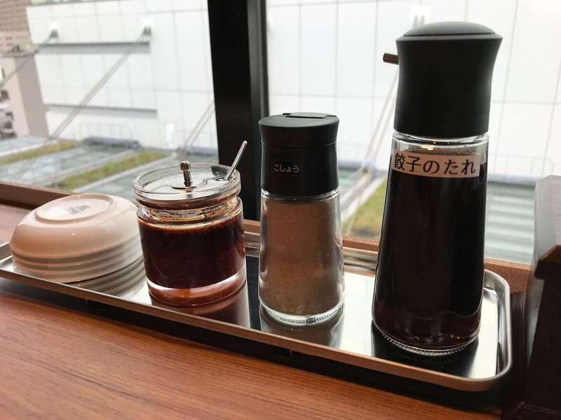 浜松餃子 錦華のタレ