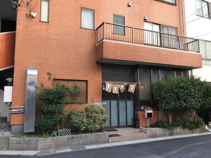 福名餃子店の外観