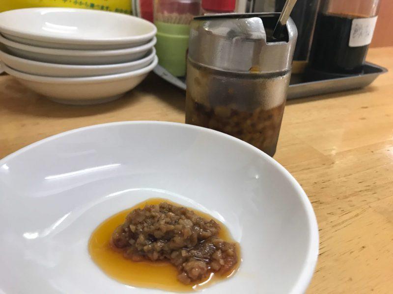 餃子の大福のラー油