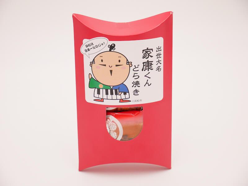 「家康くんどら焼き(浜松文明堂)」のアイキャッチ画像