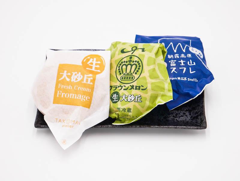 「生大砂丘フロマージュ・富士山ミルクスフレ・クラウンメロン(たこまん)」のアイキャッチ画像
