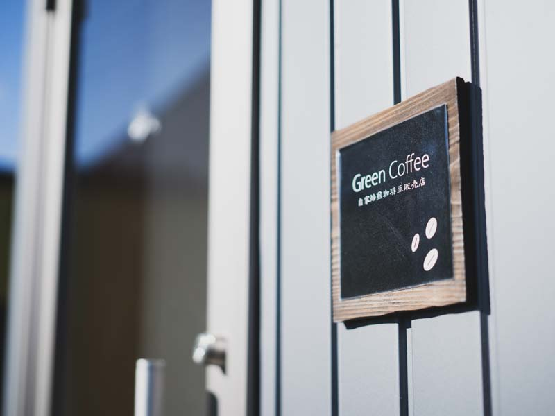 Green Coffeeの看板