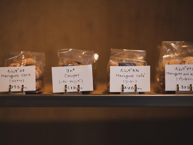 くらや珈琲店の焼き菓子