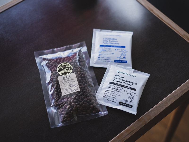 スペシャルティコーヒー専門店香茶屋のコーヒー豆