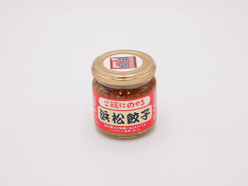 「ご飯に乗せる浜松餃子(敷島屋)」のアイキャッチ画像