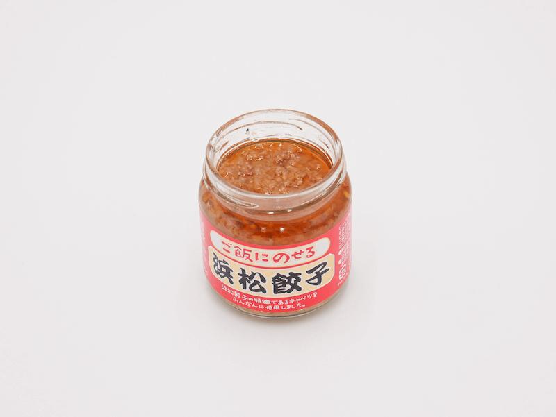 ご飯に乗せる浜松餃子の中身