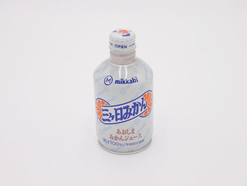 「青島みかんジュース(三ケ日町農業協同組合)」のアイキャッチ画像