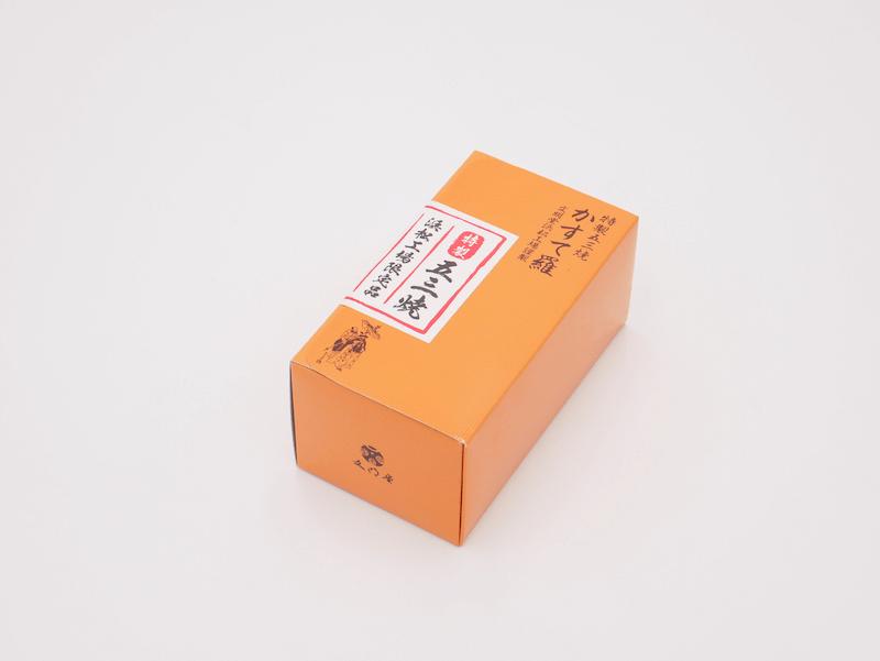 「浜松工場限定五三焼カステラ(文明堂)」のアイキャッチ画像