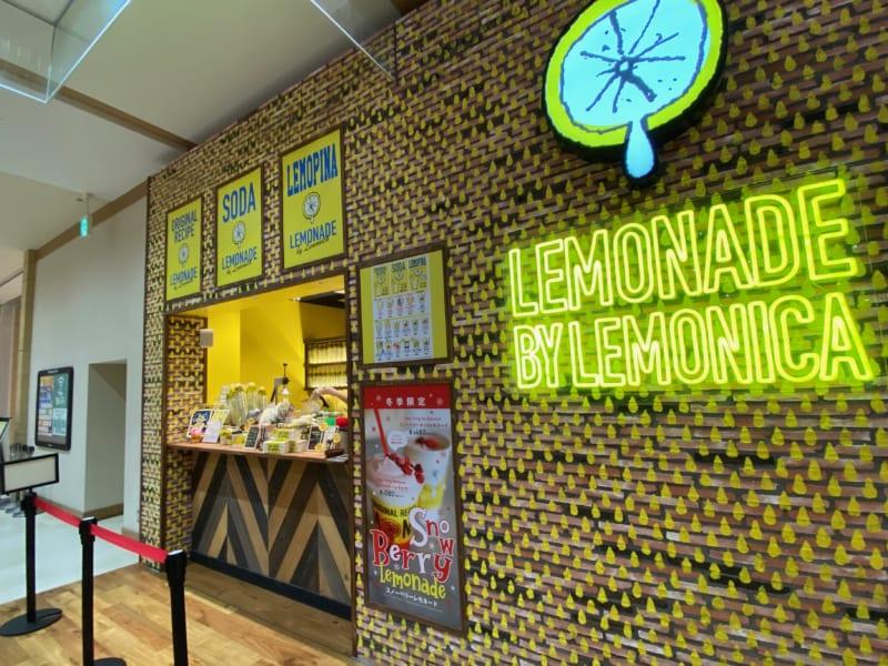 レモネードbyレモニカ サンストリート浜北店の外観