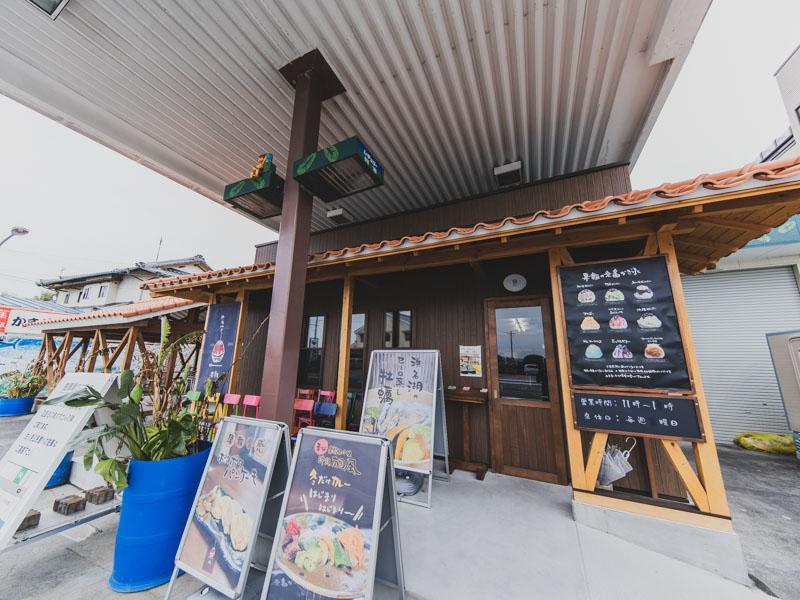 沖縄cafe果報の外観