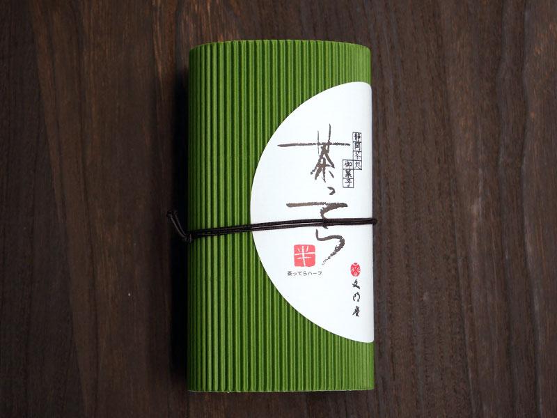 「茶ってらハーフ(浜松文明堂)」のアイキャッチ画像