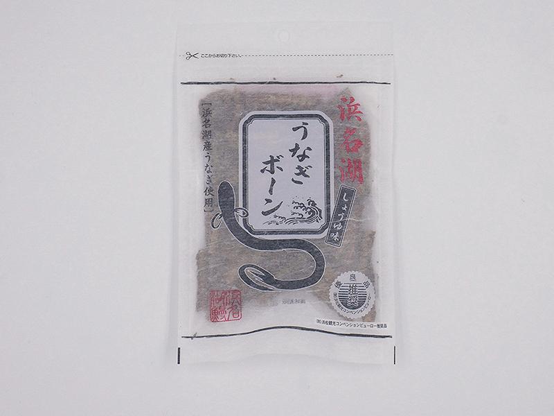 「うなぎボーン(敷島屋)」のアイキャッチ画像