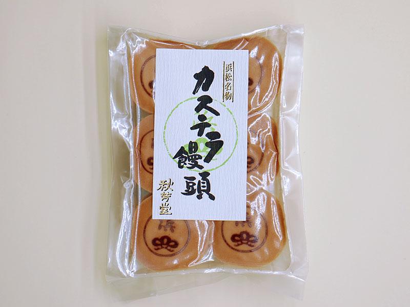 「カステラ饅頭(秋芳堂)」のアイキャッチ画像