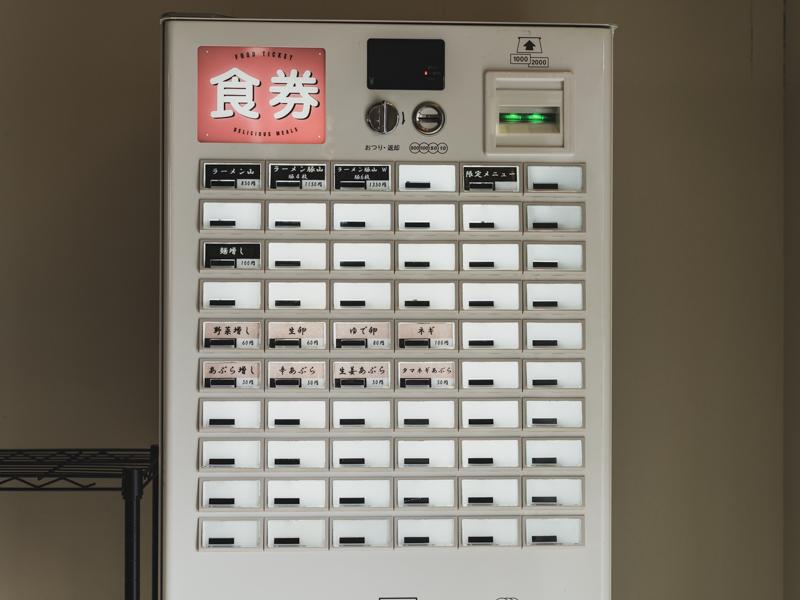 ラーメン山 まさか メニュー・券売機