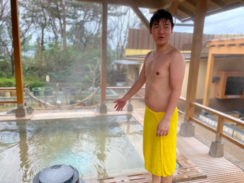 湯風景しおりの外風呂