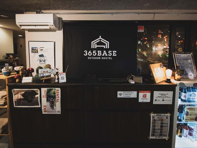 365BASEのフロント