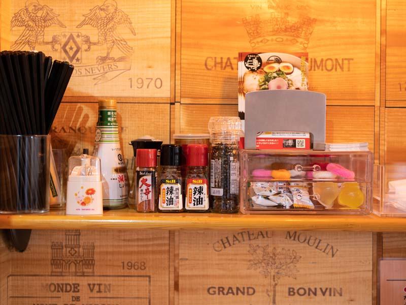 和歌山ラーメン七星の調味料