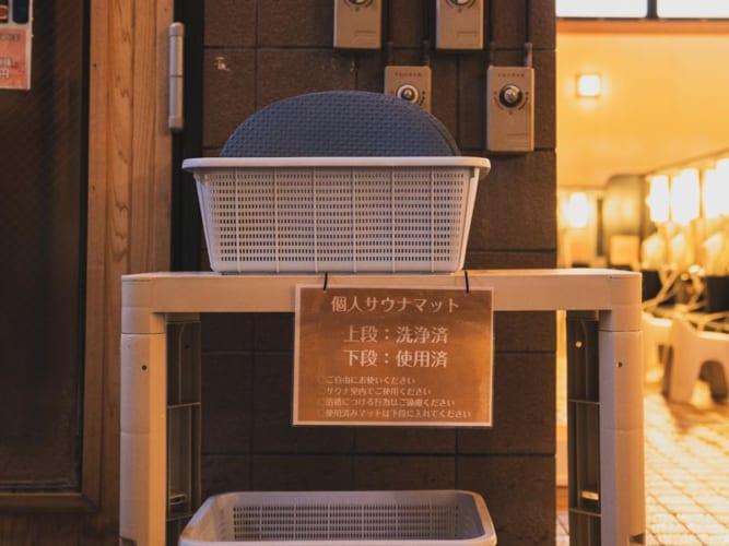 RAKUSPACafe浜松のサウナマット