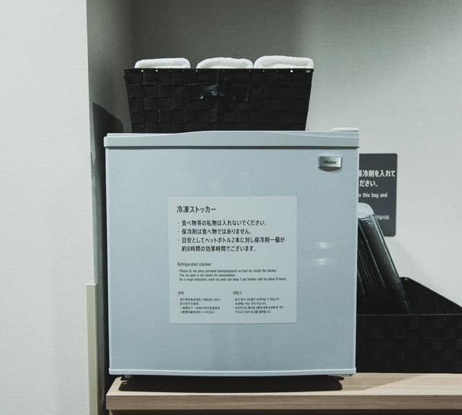 ドーミーイン・globalcabin浜松の冷蔵庫