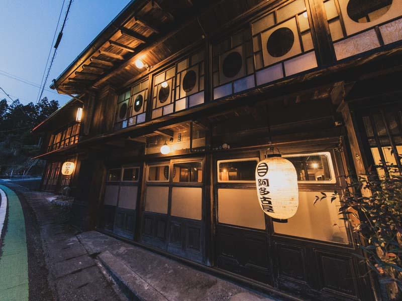「ATAGOYA阿多古屋|古き良きを感じる天竜の古民家民宿で川遊びとBBQ!【宿泊レポ】」のアイキャッチ画像