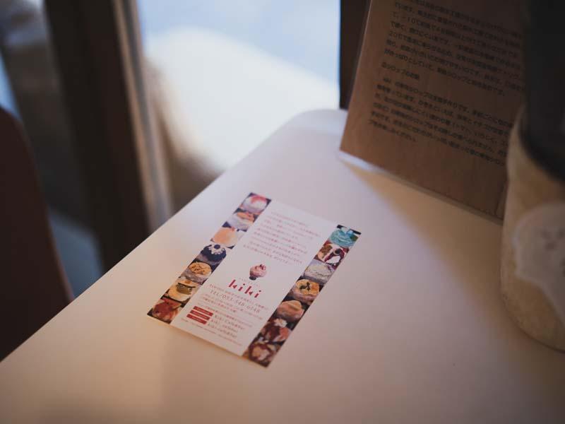 kiki Cafe&barのショップカード