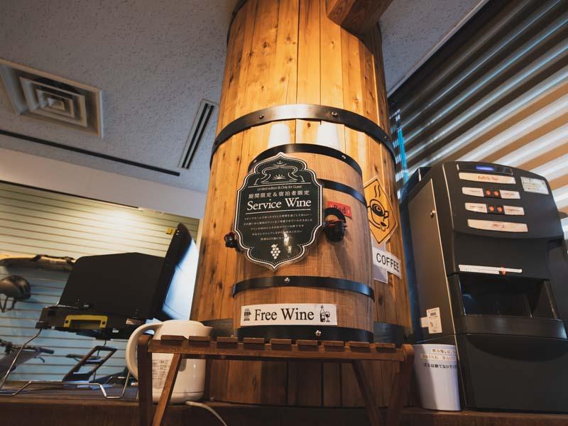 サービスワイン