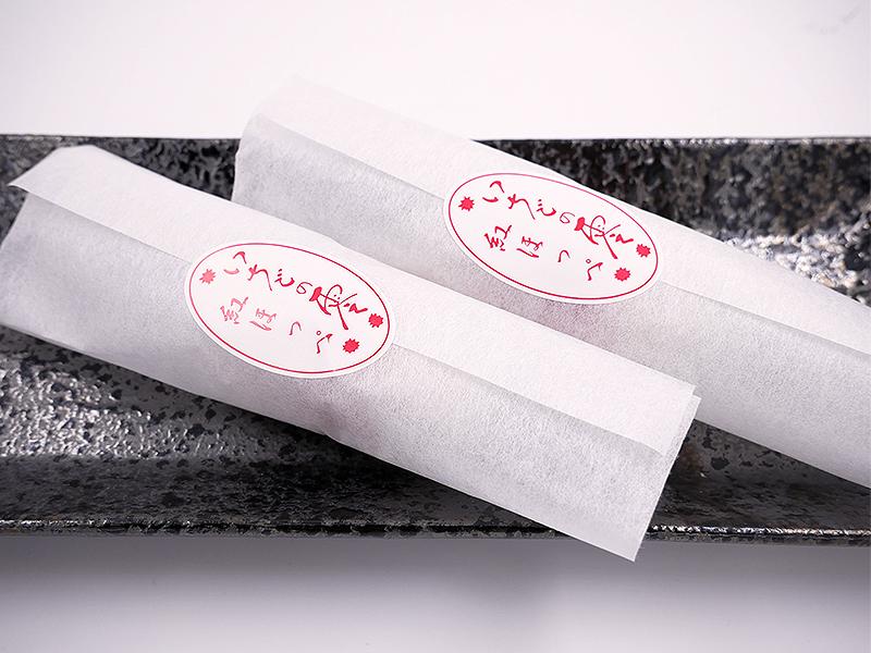 「いちごの雫|和菓子処しず花」のアイキャッチ画像