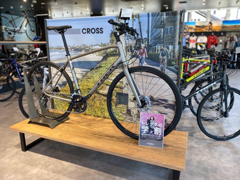 TREKBicycle浜松のクロスバイク